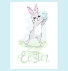 cartoon little bunny holding easter egg vector image