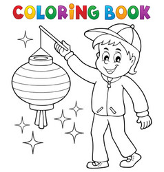 Coloring book boy with paper lantern vector