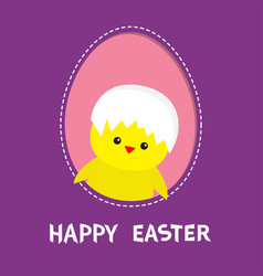 happy easter chicken bird with shell on head vector image