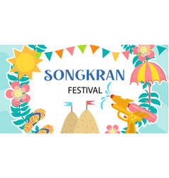 Happy songkran festival thailand beautiful design vector