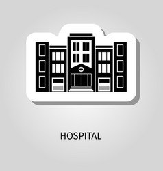 hospital black silhouette building sticker vector image