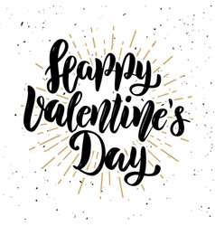 happy valentines day hand drawn motivation vector image vector image
