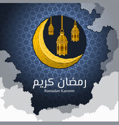 ramadan kareem with crescent moon and lantern vector image