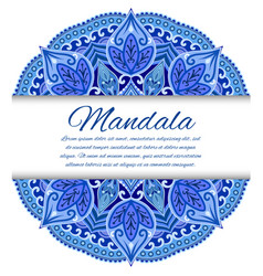 card with mandala card or invitation blue wedding vector image
