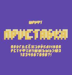 game font cyrillic vector image
