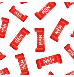 new ribbon hang tag seamless pattern background vector image