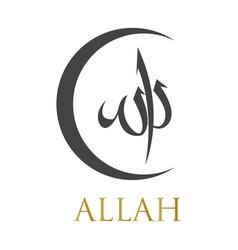 Allah name god moslem design vector