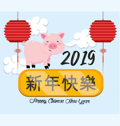 chinese year celebration with cultural lamps and vector image