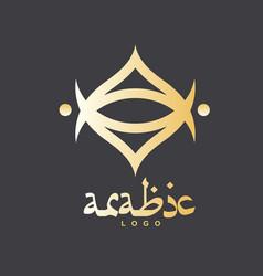 Luxury arabic logo template vector