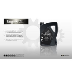 Bottle engine oil on white background vector