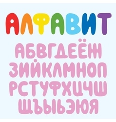 Russian alphabet for kids set vector image vector image