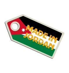 Made in Jordan vector image vector image