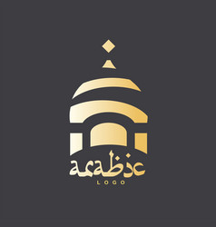 Abstract islamic mosque template for logo vector