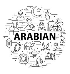linear arabic template vector image
