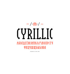 narrow cyrillic slab serif font in new gothic vector image