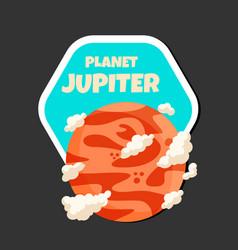 planet jupiter design hexagon frame background vec vector image