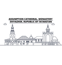 Russia tatarstan assumption cathedral monastery vector