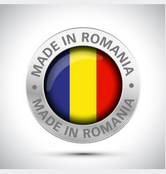 made in romania flag metal icon vector image