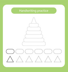 Pyramid kids toys theme handwriting practice sheet vector