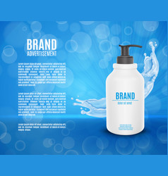 moisturizing cosmetic ads vector image