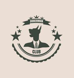 Pet emblem design vector