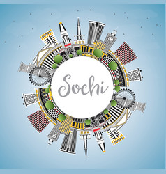 Sochi russia city skyline with color buildings vector