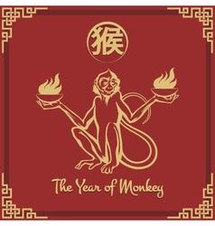 year monkey vector image