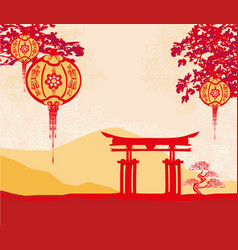 abstract asian landscape card vector image