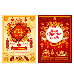 Chinese lunar dog new year greeting card vector