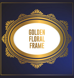 Luxury oval golden floral ornament frame design vector