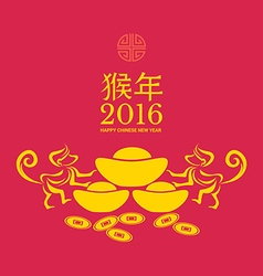 Monkeys zodiac and Chinese gold ingots Translation vector image