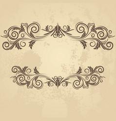 Vintage grunge beige frame vector