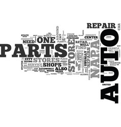 where to find auto parts in your city text word vector image