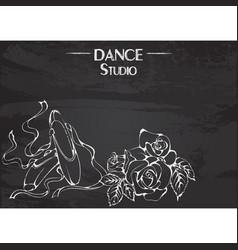 dance line chalk pointe vector image vector image