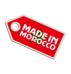 Made in Morocco vector image vector image