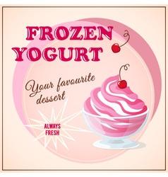 banner with cherry frozen yogurt vector image vector image