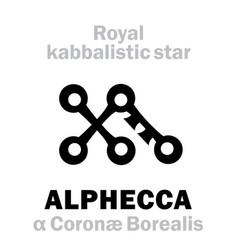 Astrology alphecca the royal behenian vector