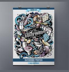 bathroom hand drawn doodles bath vector image