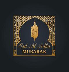eid al-adha mubarak calligraphic text translated vector image