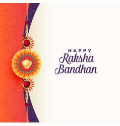 Happy raksha bandhan traditional greeting card vector