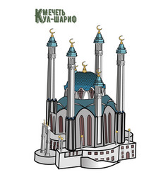 Kul sharif mosque vector