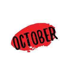 October rubber stamp vector