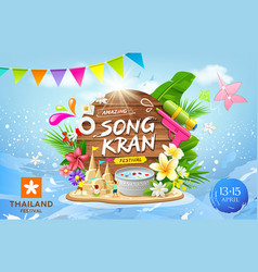 songkran festival thailand this summer banners vector image