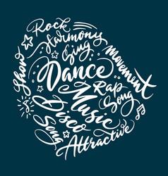 dance concept hand written typography vector image