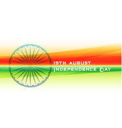 happy independence day indian flag and ashoka vector image