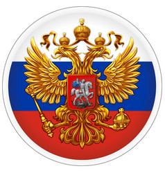 The coat of arms of the russian federation vector