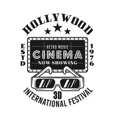 cinema signboard and 3d glasses emblem vector image