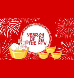 happy new year background design with gold vector image