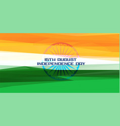 Indian independence day 15th august concept vector
