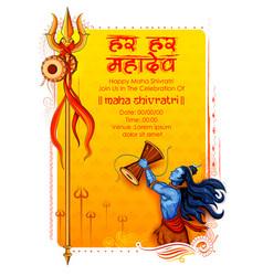 lord shiva indian god of hindu for shivratri vector image